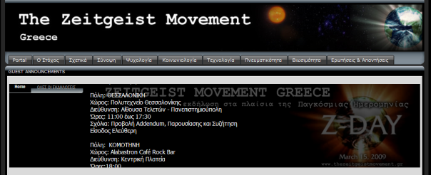 Zeitgeist The Movement